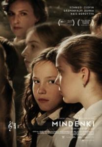 sing_short_film_poster