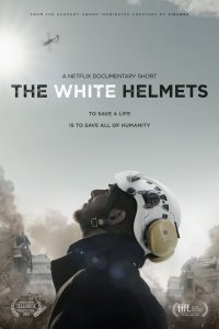 white_helments_poster